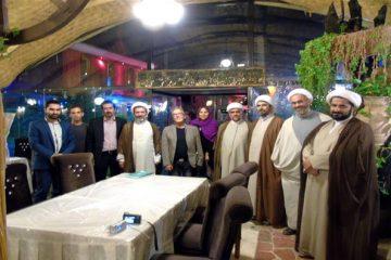 Iran Unipa