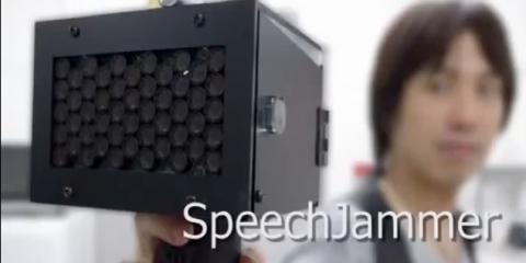 SpeechJammer