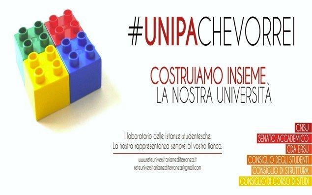 Unipachevorrei