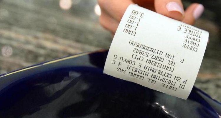 lotteria defgli scontrini