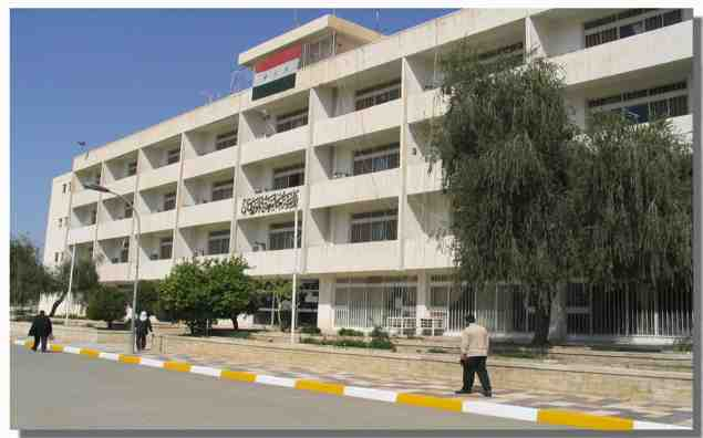 Università di Mosul